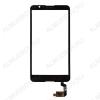 ТачСкрин для Sony Xperia E4 E2104/ E2105/ E2115 черный