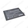 АКБ для Lenovo A10-70/ A7600-F/ S600H/ S6000F/ S6000H/ S6000L Idea Tab/ B6000F Yoga Tablet 8/ Camero L11C2P32, планшет