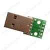 Модуль Плата-переходник USB 2.0 (штекер) Плата со штекером USB 2.0, и выводом всех контактов разъема с шагом 2.54 мм.