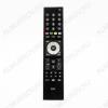 ПДУ для GRUNDIG TP7187R (TP7) LCDTV