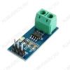 Датчик тока ACS712 (30А), производит измерения силы тока в цепях постоянного или переменного тока.