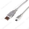 Шнур USB A шт/MICRO USB B 5pin шт 1.5м