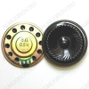 Динамик d=50mm; 8R; 0.5W; 470-5500Hz DXI50N-A (№46) для радио, домофонов