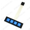 Модуль Клавиатура гибкая матричная 4 кнопки, 1х4 Максимальное напряжение: 35 В; Максимальный ток: 100 мА; Размеры: 20x68x1 мм; Сопротивление изоляции: 100 МОм; Вес: 10 г