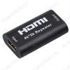HDMI-Усилитель REPEATER (5-874) Передача сигнала на расстояние до 40м; 1 HDMI вход, 1 HDMI выход; пропускное разрешение 1080p; ver 1.4