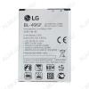 АКБ для LG G4s H736 Orig BL-49SF