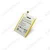 АКБ для Asus A600CG Zenfone 6 C11P1325