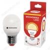 Лампа светодиодная 220В/  9Вт/ E27/ 3000К (теплый белый) (L427)/ 800lm (Eco_LED9wGL45E2730);