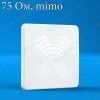 Антенна стационарнaя AGATA-F MIMO2x2 (75 Ом) для 3G/4G USB-модема 2G/3G/4G/LTE/WIFI; 1700-2700 MHz; 17,5dB; без кабеля; 2 разъема F-гнезда