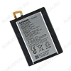 АКБ для Lenovo S1 Lite Vibe BL260