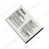 АКБ для ZTE Blade Q lux , 4G Li3822T43P3h675053