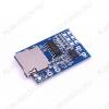 Модуль MP3-плеер GPD2846A (RS022)