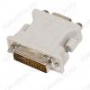 Переходник (2194) DVI-I штекер/VGA 15pin гнездо (SH-159)