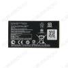 АКБ для Asus ZC451TG ZenFone Go 4.5 B11P1415
