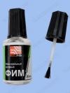Флюс ФИМ 20мл с кисточкой для пайки нержавеющих, углеродистых и низколегированных сталей, меди, никеля и сплавов при t=290-350C