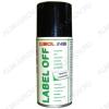 Аэрозоль LABEL-OFF 200ml Для удаления этикеток