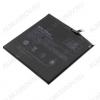 АКБ для Xiaomi Mi Mix Orig BM4C