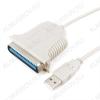 Шнур USB A шт/LPT CENS-36M гн 1.8м (CUM-360) для подключения принтеров и др. устройств с LPT-интерфейсом к USB-порту компьютера; (Windows 95/98/2000)