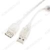 Шнур USB A шт/USB A гн 0.75м (CCF-USB2-AMAF-TR-0.75M) экранированный, прозрачный силикон с ферритовым фильтром