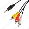 Шнур (APH-127-1.5L) 3.5 шт 4C/3RCA 1.5м (длинный штекер) распайка LRVG (подходит к ресиверам Триколор, D-Color)