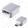 Переходник (5098) USB 3.1 Type C штекер/USB A гнездо (OTG) (BS-514) (OT-SMA03) USB2.0