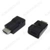 Видеоконвертер HDMI TO VGA (A-HDMI-VGA-001) Вход HDMI; выход VGA; мини корпус