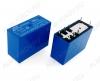 Реле SMIH(14FH) 9VDC   Тип 10 9VDC 1C(SPDT) 16A 28.9*12.6*20.6mm