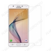 Защитное стекло Samsung G610F Galaxy J7 Prime