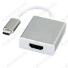 Видеоконвертер USB3.1 Type C TO HDMI (6-920) Вход USB3.1 Type C штекер; выход HDMI гнездо