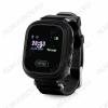 GPS часы детские OT-SMG15(GP-02) черные
