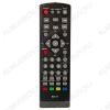 ПДУ для EUROSKY ES-11 (для ресивера DVB-T2)