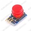 Модуль кнопки 12х12, красный