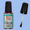 Флюс ЛТИ-120 20мл с кисточкой активированный, для пайки меди и сплавов, стальных и оцинк. изделий припоями ПОС при t=300-350C