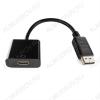 Переходник (2209) DISPLAYPORT штекер/HDMI гнездо с кабелем 0.1м (A-DPM-HDMIF-002)