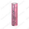 Аккумулятор 18650 (LGC1500, 3.7V, 30A, 1500mAh) с плоским положительным контактом LiIo; 18.5*68,1мм; без защиты                                                                                              (цена за 1 аккумулятор)