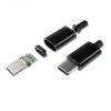 Разъем (3900) USB Type C штекер черный разборный на провод