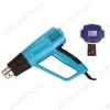 Электрофен промышленный 1500Вт, 100/650°С, 450л/мин, LCD-дисплей, ZD-510 2 скорости; плавная регулировка температуры; функция быстрого нагрева