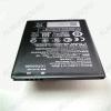 АКБ для Asus ZB450KL/ ZB452KG/ ZenFone Go B11P1428