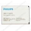 АКБ для Philips S309 AB1600DWML