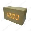 Часы электронные  VST863-1 светло-коричневые без б/