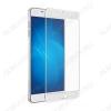 Защитное стекло Samsung A710F Galaxy A7 2016 белое