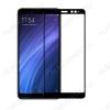 Защитное стекло Xiaomi Redmi Note 4 черное