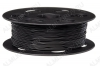 ABS пластик для 3D печати 1.75мм. Черный (м) (6052)
