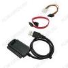 Переходник USB TO SATA/IDE для жестких дисков 2.5