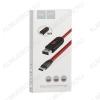 Датакабель Type-C, 1.0м, красный, U29 2.0А; LED-дисплей (напряжение, ток)