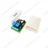 Радиоконструктор Передатчик+приёмник 2 канала MP323RX3 (433МГц, 300/500м, 2200Вт 10А) Приемник имеет четыре режима  работы триггер, переключатель, таймер и кнопка. Для  дальности до 500 метров необходимо использовать пульт MP323TX5.