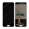 Дисплей для  Huawei Honor 9 (STF-L09) + тачскрин черный