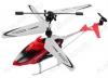 Вертолет SYMA S5
