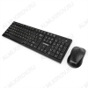 Комплект клавиатура + мышь GKS-110 Black б/пр, Клавиатура: питание ААА*1шт, 440*181*22 мм, 426г, Мышь: 1000dpi, питание АА*1шт, 110*64*38мм, Эл. питания в комплекте