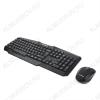 Комплект клавиатура + мышь GKS-120 Black б/пр, Клавиатура: питание АА*1шт, 446*158*26 мм, 426г, Мышь: 1200dpi, питание ААА*2шт, 98*60*35мм, Эл. питания в комплекте